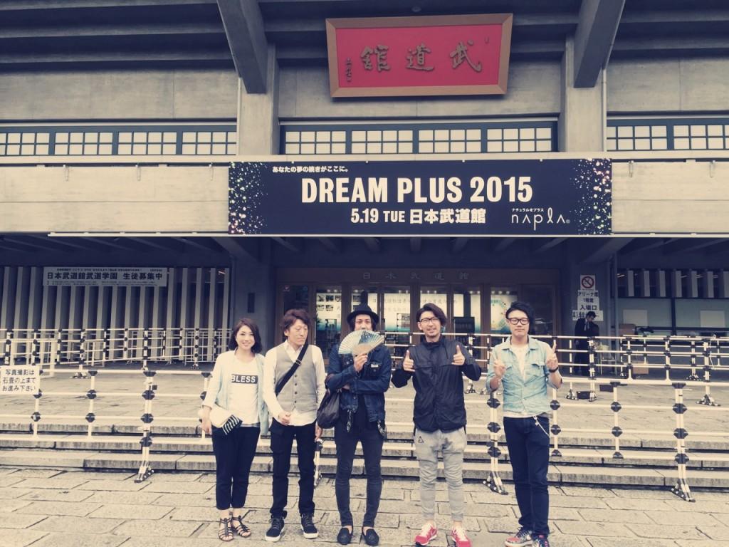 2015-05-20-10-27-13_deco